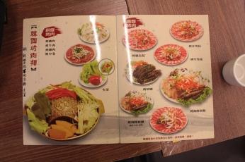 韓國烤肉類