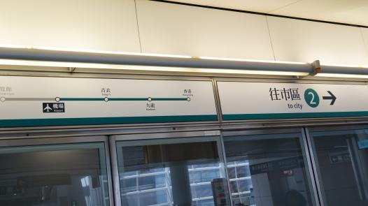 機場快線有4站~機場─青島─九龍─香港