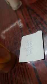 香港特有的手寫帳單