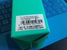 標籤表示:確定大陸製作。。確定是給蘋果手錶用的!