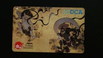 DSC00002 (2)