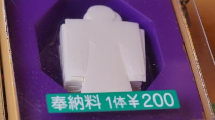 DSC00071